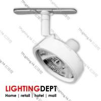 lighting department gu-tk111-02-wh ar111 led track light