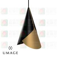 umage cornet black brass pendnat lamp