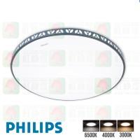 cl820 philips dark grey ceiling light led 天花燈 colour
