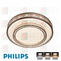 philips lighting cl821 led ceiling light aio remote control