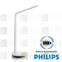 philips led lamp 72017 lever 2 battery