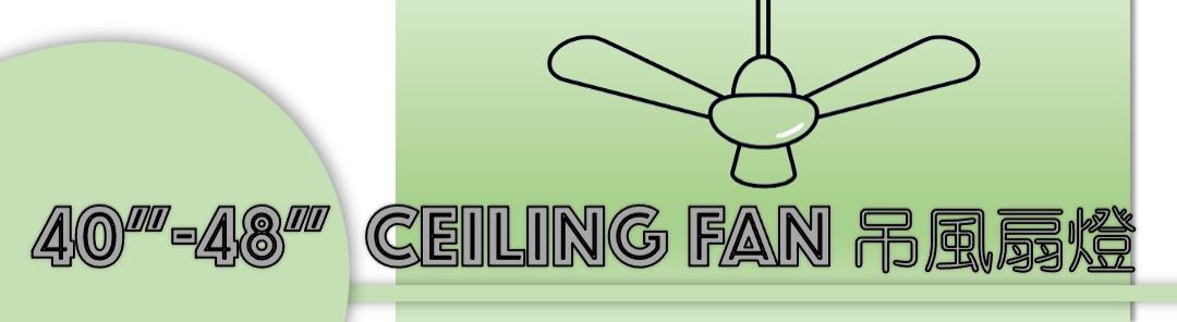 40-48 ceiling fan banner 吊風扇燈