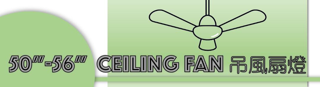 50-56 ceiling fan banner 吊風扇燈
