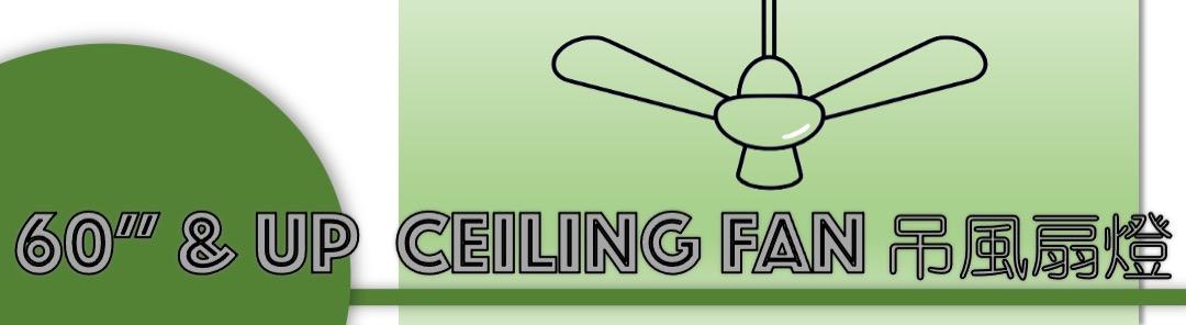 60 ceiling fan banner 吊風扇燈