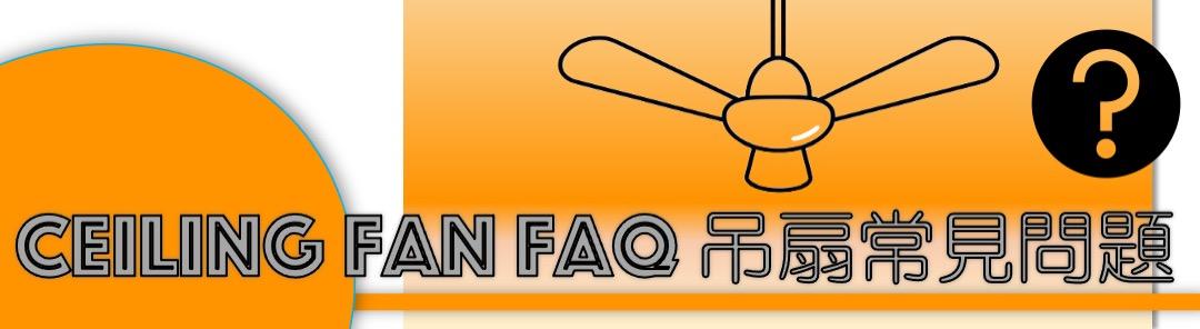 ceiling fan question faq