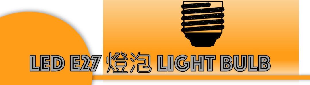 e27 light bulb banner