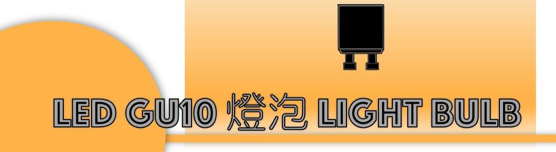 gu10 light bulb banner