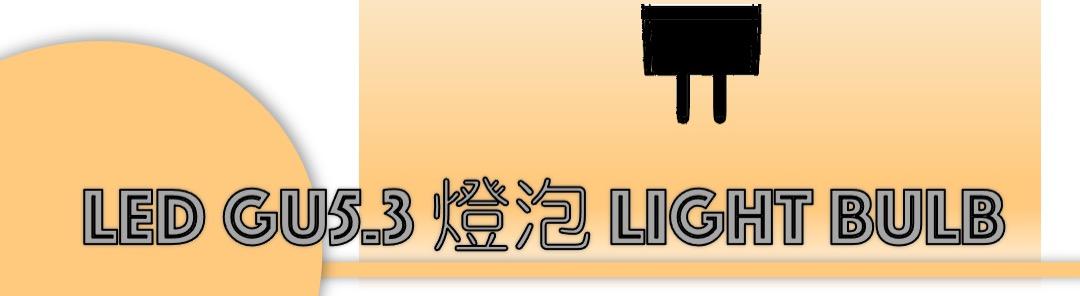 gu5-3 light bulb banner