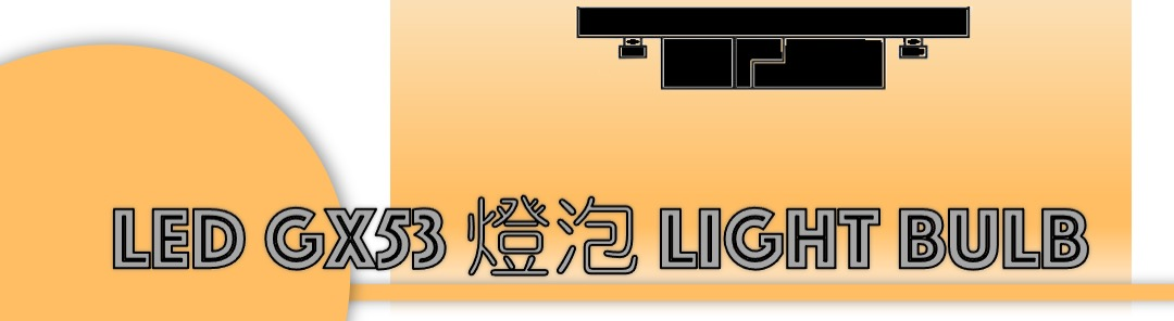 gx53 light bulb