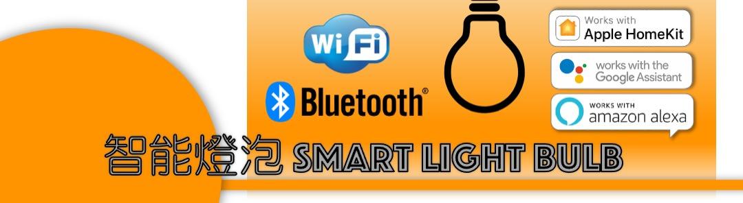 smart bulb banner