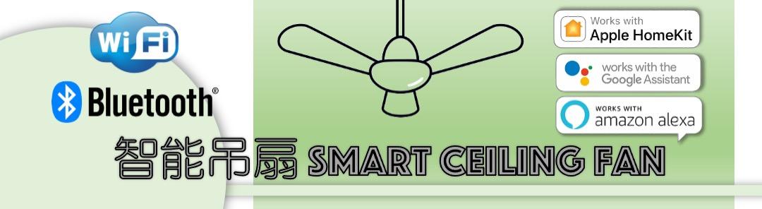 smart ceiling fan banner