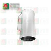 wall lamp wl-1717 danny mini-ws white black inner gu10