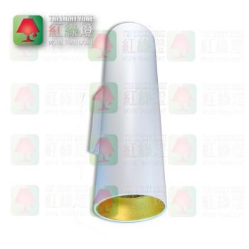 wall lamp wl-1727 danny mini-ws white gold inner gu10