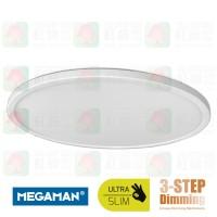 megaman josie fcl73100v0-ds ultra thin led ceiling light