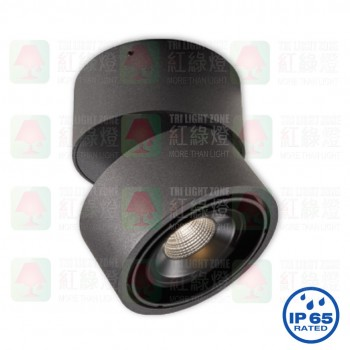 universal out black water proof ip65 led spot light