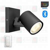 philips hue 53090 black gu10 bluetooth