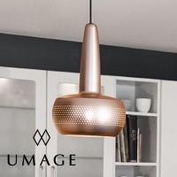 umage clava copper pendant lamp 吊燈 燈飾