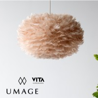 umage eos medium brown feather pendant lamp 吊燈 燈飾