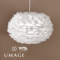 umage eos medium white feather pendant lamp 吊燈 燈飾