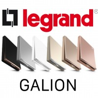 legrand galion icon