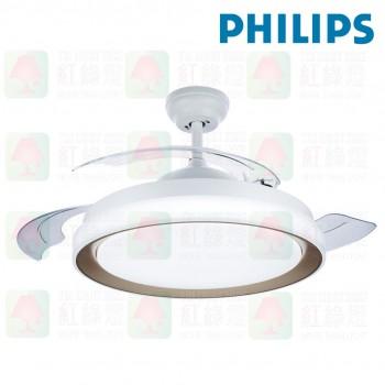 philips ceiling fan fc570 gold 金色 吊扇燈 風扇燈