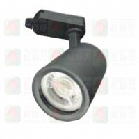 fl-1212-gu10 black track light
