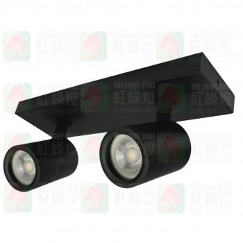 fl-1212-gu10-sm-2-bk black surface mount spot