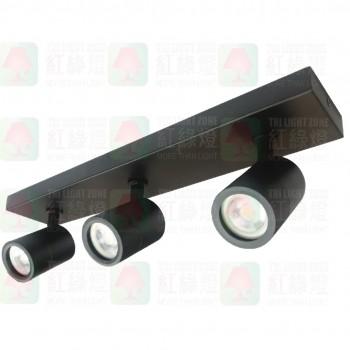 fl-1212-gu10-sm-3-bk black surface mount spot