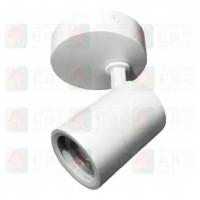 fl-1212-gu10-sm white surface mount spot