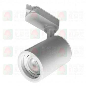 fl-1212-gu10 white track light