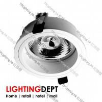 lighting department gu-rm140-deep ar111 led