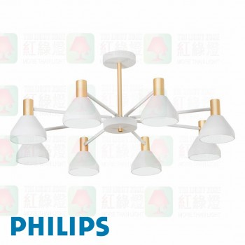 philips FANLUO 44055 fanluo 金色 gold nceiling lamp 8 heads 天花燈
