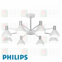 philips 44055 fanluo 銀色 ceiling lamp 8 heads 天花燈