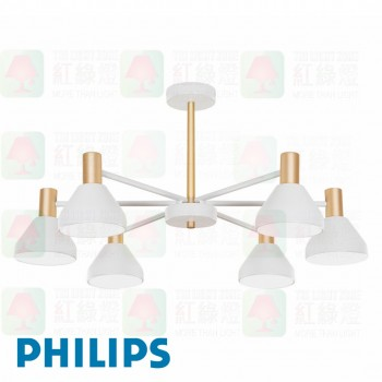 philips 44056 fanluo 金色 gold nceiling lamp 6 heads 天花燈