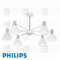 philips 44056 fanluo 銀色 silver ceiling lamp 6 heads 天花燈