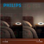 philips 66134 bedside 床頭燈 wireless charger for mobile phone 3