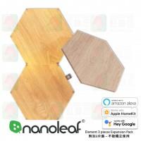 nanoleaf element hexagon expansion pack