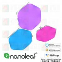 nanoleaf sharps hexagon 3 panels expansion pack