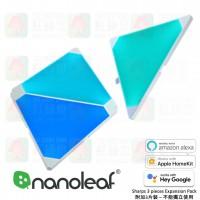 nanoleaf sharps triangle 3 panels expansion pack