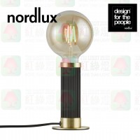 nordlux galloway table lamp