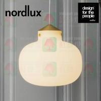 nordlux ratio 30 oval glass pendant lamp