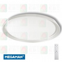 megaman FCL74000v0-tw-wh aatos led bulkhead led white ceiling light