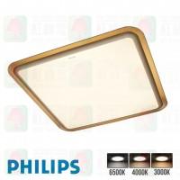 philips cl825 jupiter 幻鏡 square gold led ceiling light