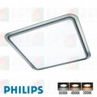 philips cl825 jupiter 幻鏡 square silver led ceiling light